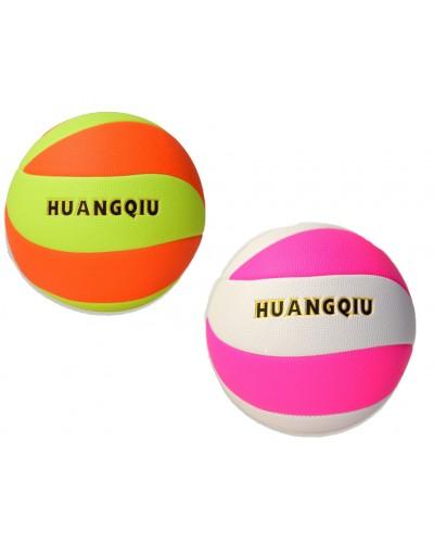 Мяч волейбол VH2580-28  3 цвета