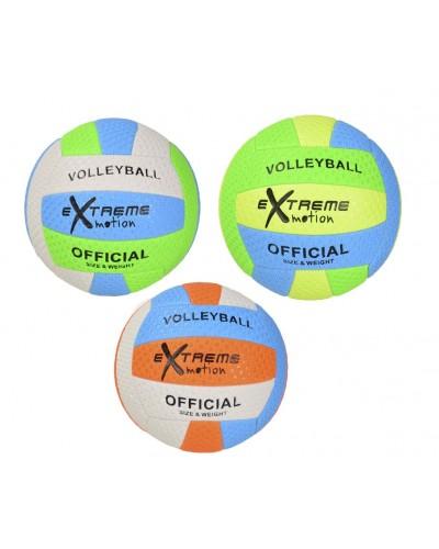 Мяч волейбол VH2580-25 4 цвета