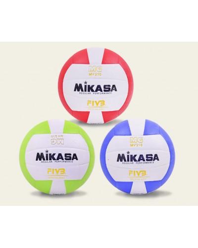 Мяч волейбол VB1743 250 грамм, PVC, 3 цвета