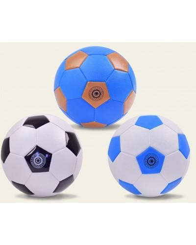 Мяч футбол FB1706  #5, 320 грамм, PU, 3 цвета