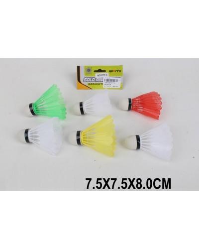 Воланчики 077-3 в пакете, 4 цвета, 7,5*7,5*8см