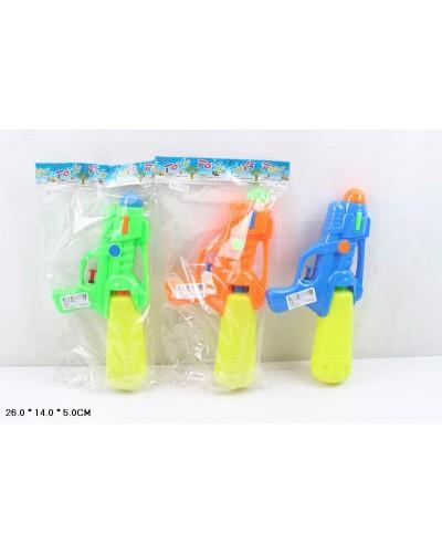 Водный пистолет 3788 3 цвета, в пакете 26*14*5см