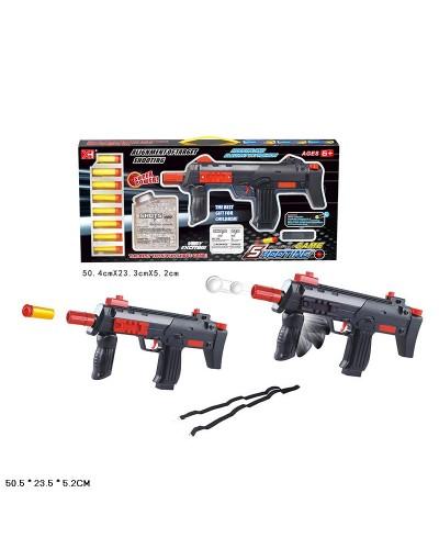 Автомат XH-028  2 цвета, с пулями, в коробке 50,5*23,5*5,2см