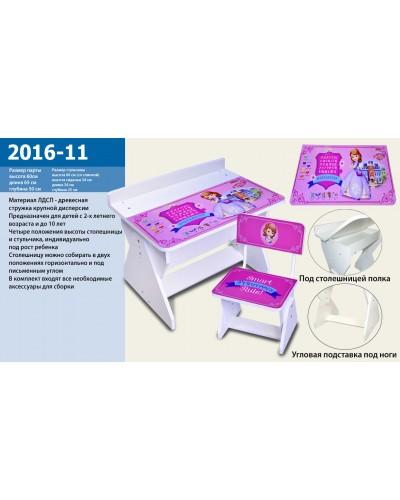 Парта S  2016-11 столешница открывается, внутри ящик, со стульчиком  в кор.65*50*20