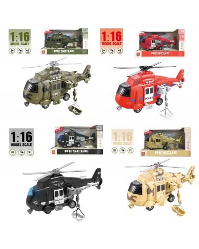 """Вертолет батар. WY751A/B/750B/750  """"Гор. службы"""", свет, звук, 4 mix, в кор. 32,5*19*11,5см"""