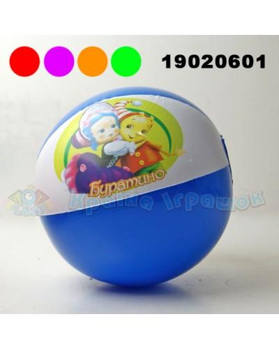 """Мяч надувн. 19020601 """"Буратино"""" 16"""""""