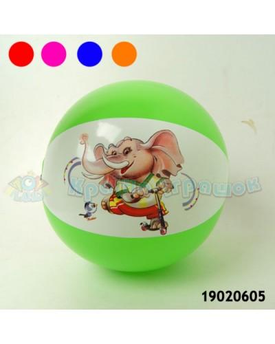 "Мяч надувн. 19020605  Слон 16"""
