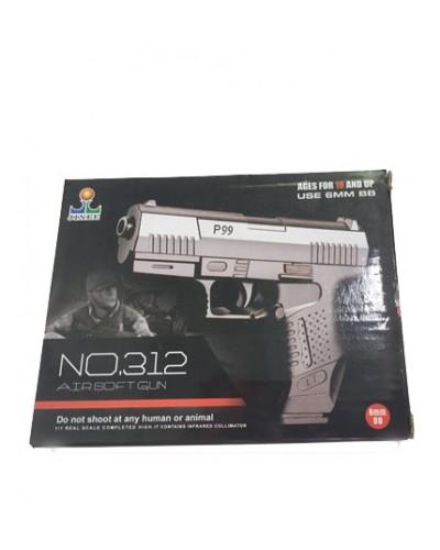 Пистолет 312 пульки в коробке 16*11см