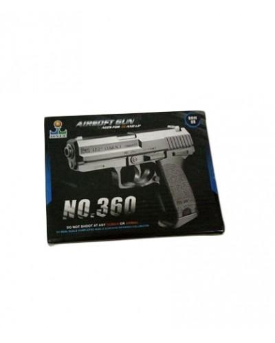 Пистолет 360  пульки в коробке 16*11см