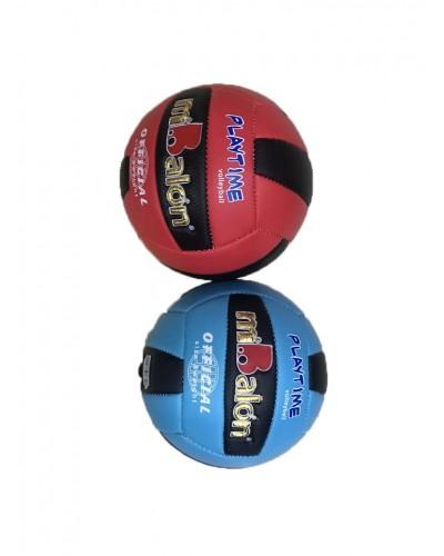 Мяч волейбол B25281 PVC 2 цвета, 15см