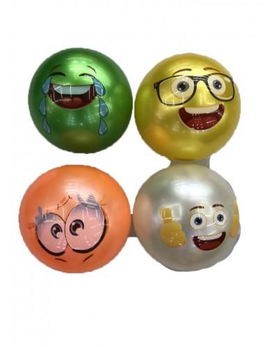 """Мяч резиновый B24825 """"Мордочки"""" ассорти, 9"""",60грамм"""