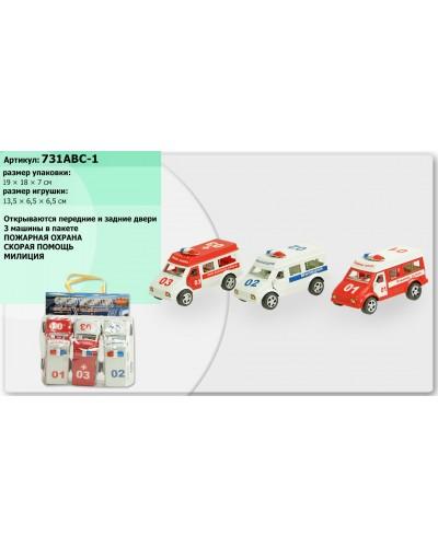 Набор машин инерц 731ABC-1 3 вида, милиция, скорая, пожарная, в пакете 25*13*12см