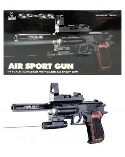 Пистолет SP-3A батар.,пульки,в коробке 26*16см
