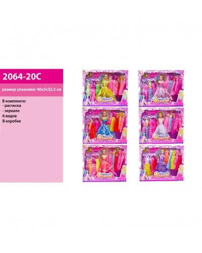 """Кукла типа """"Барби 2064-20C с одеждой в наборе, и аксесс, 6 видов микс, в кор.40*32,5*5 см"""