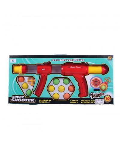 Помповое оружие 046F шарики, в коробке 48*22*6см