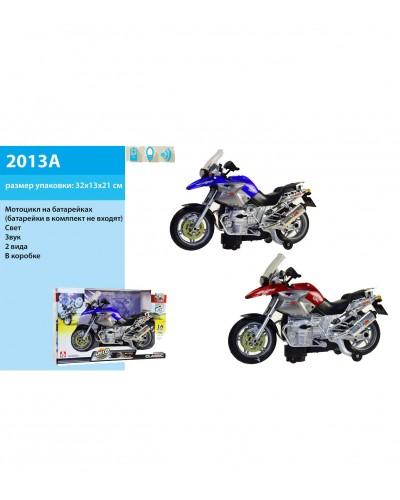Мотоцикл батар. 2013A 2 вида,  в коробке 32*13*21см