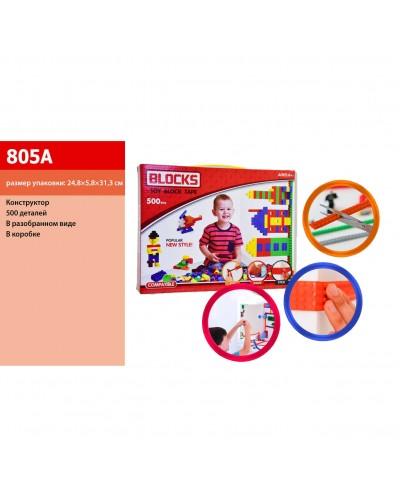 Конструктор 805A 500дет, в коробке 24,8*31,3*5,8см