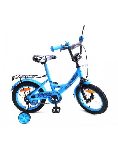 Велосипед 2-х колес 14'' 181428 (1шт) со звонком,зеркалом,руч.тормоз