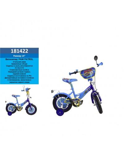 Велосипед 2-х колес 14'' 181422 (1шт) со звонком,зеркалом,руч.тормоз