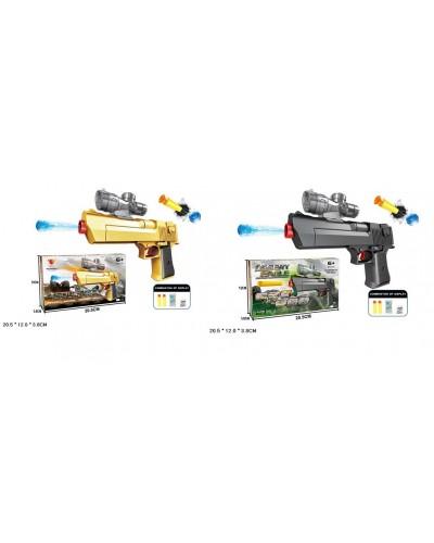 Пистолет G220-1/3  с пулями, в коробке 20,5*12*3,8см