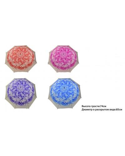 """Зонт """"Цветок"""" CLG17093 4 вида, высота трости-74см, диаметр в раскрытом виде-85см"""