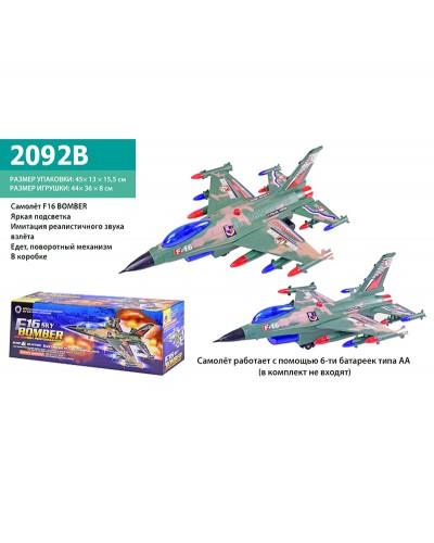 Самолет батар 2092B F16 BOMBER, в кор.45*13*15,5см