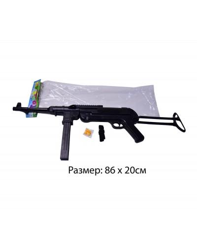 """Автомат M40  """"Шмайсер"""" пульки в пакете 86*20*5,7см"""