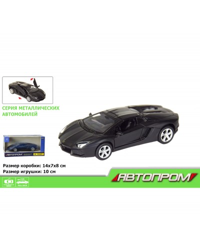 "Машина метал. 7617 ""АВТОПРОМ""  1:43 Lamborghini Aventador LP700-4 Roadster"