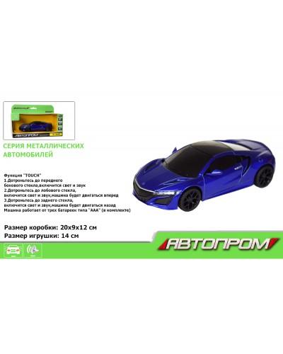 """Машина метал-пластик 7606 """"АВТОПРОМ"""" 1:31 Honda Acura NSX , свет, звук, в кор."""