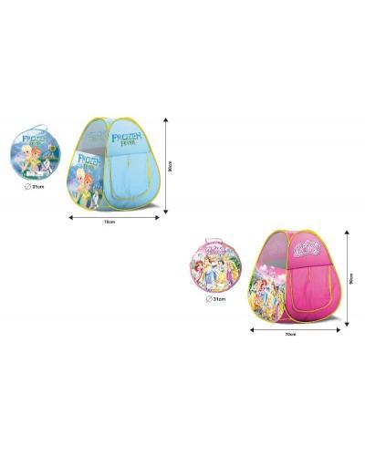 """Палатка HF011/2 """"Принцессы"""", """"F"""", 70*90 см, в сумке D 31см"""