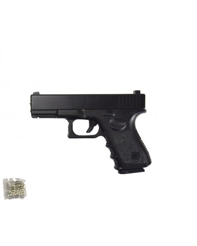 Пистолет метал.пластик G.15  с пульками в коробке 19*13*3см