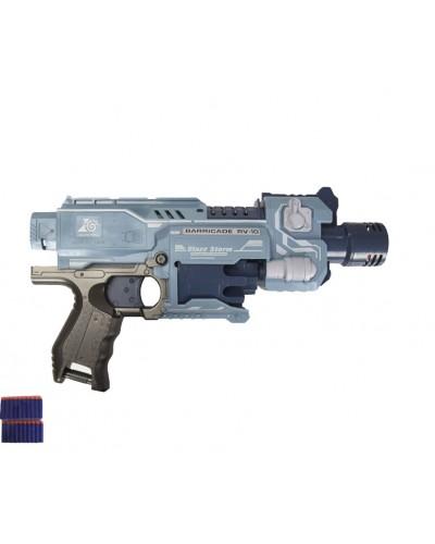 Бластер ZC7077 стреляет поролон.снарядами, в коробке 34*8,5*20,5см