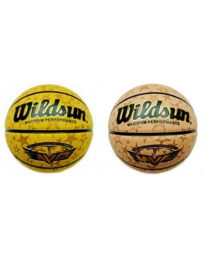 Мяч баскетбол 0077  №7, 620 грамм, 2 цвета