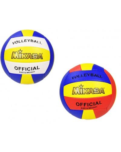Мяч волейбол YW181611  PVC 280 грамм