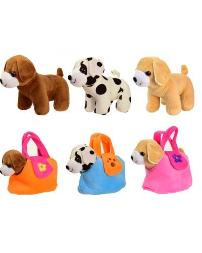 Мягкая игрушка CLG17232  собачка в сумочке,3 вида, 19*14*9 см