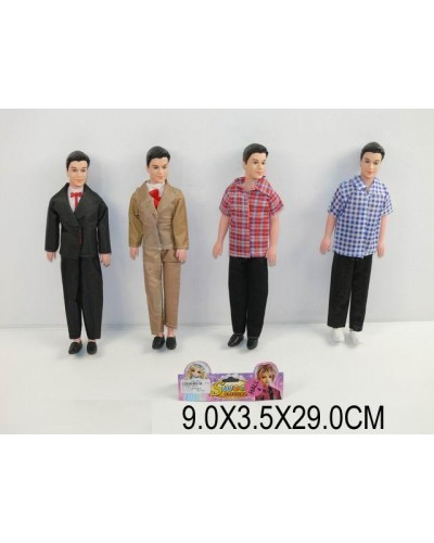 Кукла Кен 3917C  4 вида , в пакете 29см