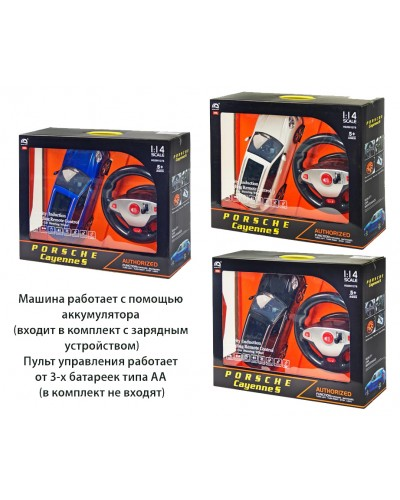 Машина аккум р/у HQ200127S  PORSCHE Cayenne S, 3 цвета, свет, звук, в коробке 52,5*16*40см