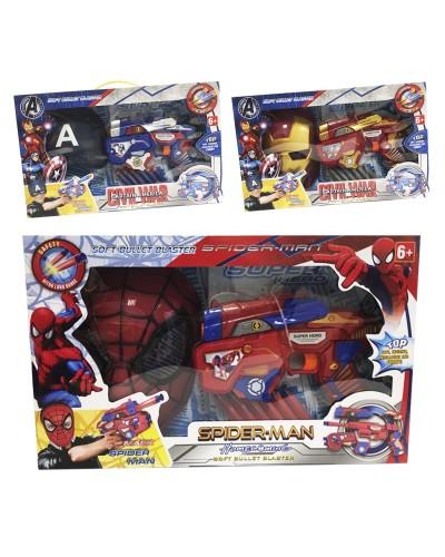 Игровой набор SB272A/B/C  бластер с поролон. снарядами, маска, в коробке 39*34*9 см