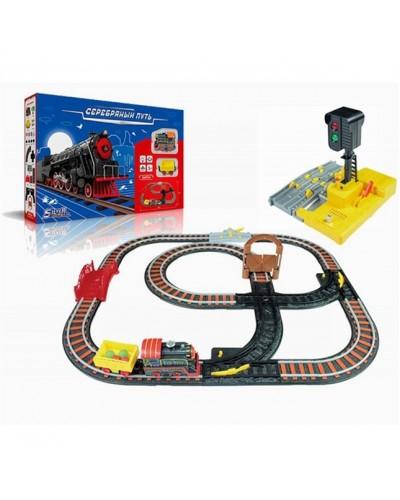 Железная дорога SW7114L  батар., свет, звук, в кор. 49*9*31см