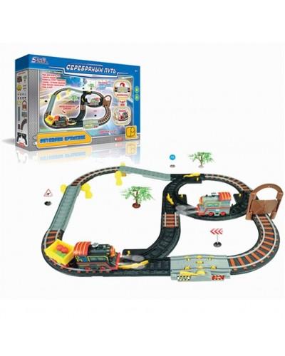 Железная дорога SW7215  батар., свет, звук, в кор. 53*9*31см