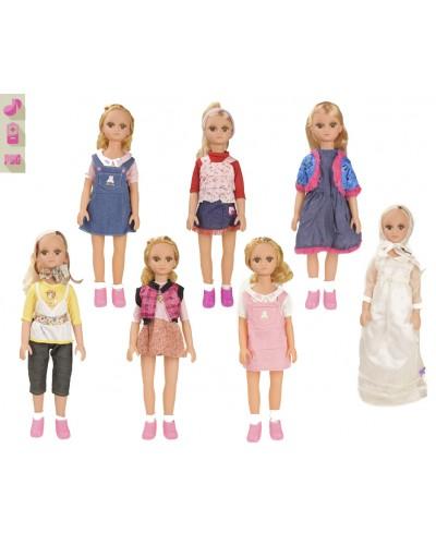 Кукла большая 36049A  7 видов, муз. РУС ЧИП, кукла - 55см,в пакете 67*22см