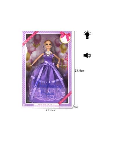 "Кукла типа ""Барби"" 822A  в кор. 33,5*21,8*7см"
