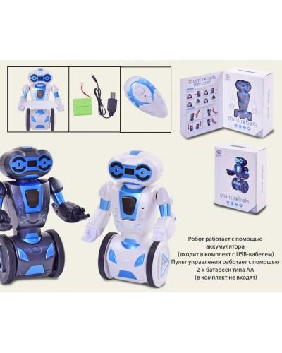 Робот аккум. р/у HG-702B  свет, звук в коробке 20*9*25,5см