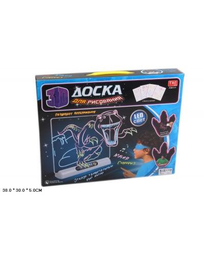 Доска рисов 3D 160 LED свет, ручка, очки, трафарет, инструкция, в коробке 38*30*5см