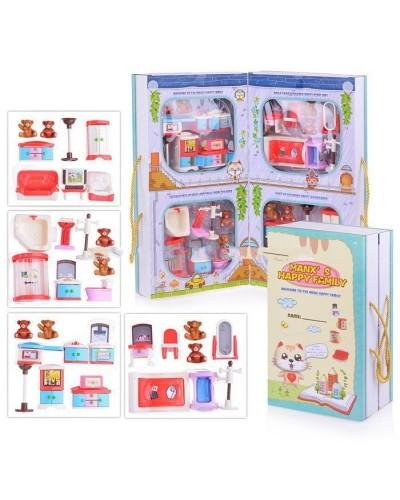 Игровой набор HY-061AE/062AE/063AE животные, мебель в наборе, 4 вида, в коробке в виде книжки