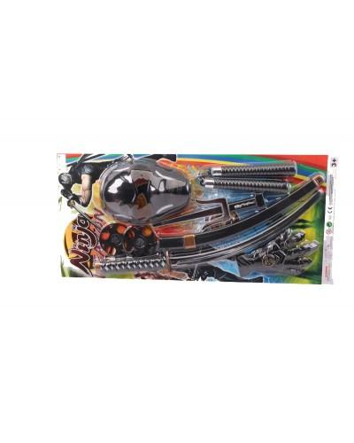 Набор оружия NINJA RZ1405  сюрикены, нунчаки, маска, на планшетке 66*31*6см