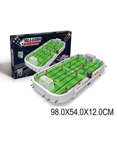 Футбол CH2124  в кор. 98*54*12см