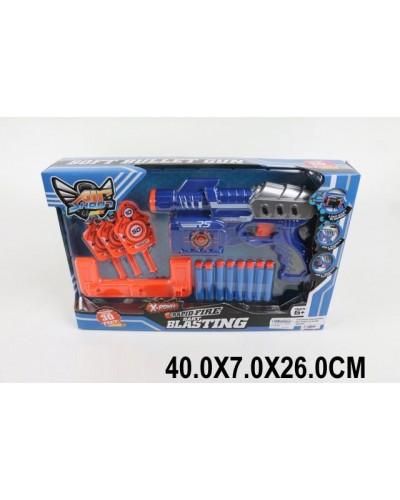 Бластер с поролон.снарядами JL-3906A  мишени, в коробке 40*7*26см