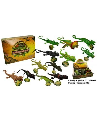 """Животные резиновые 7207  """"Рептилии"""" в боксе-27*20*6см, игрушка-30см"""