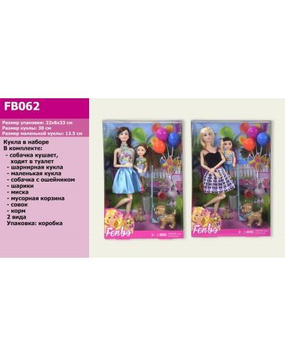 Кукла  FB062  куколка, собачка, шары,а ксес для сада, в кор.21,5*6*32см